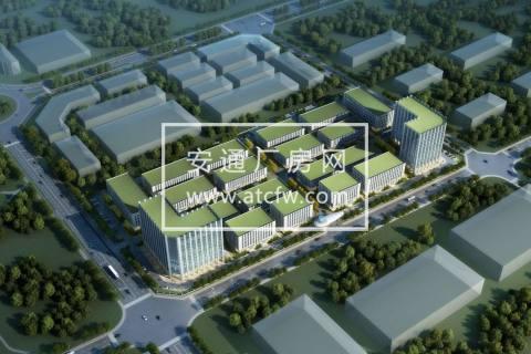 浙江省际产业转移示范区 湖州安吉天子湖工业园区