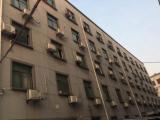 余杭区三鑫工业区鑫业路4号8000方厂房出租