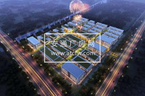 松江区中国归谷嘉善科技园3600方厂房出售