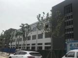 谯城区亳芜工业园区7500方厂房出售