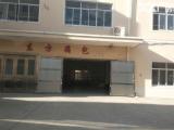 启东市惠萍镇兴惠街96号5000方厂房出租