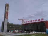 新会区司前深江产业园2330方厂房出售