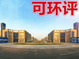 武清区下朱庄附近1500方厂房出售