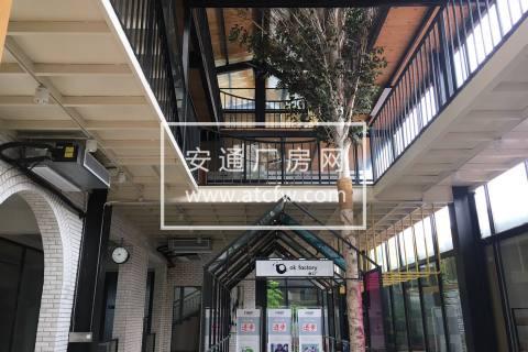 杨王工业园区104板块600平出租