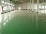 杨浦区中原1260方厂房出租
