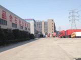 青浦区崧复路/北青公路(路口)2000方厂房出租