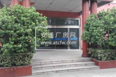 (出租) 综合办公楼2楼(可作小型加工用)