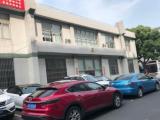 青浦区双联路378号5栋1700方厂房出租