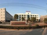兰溪经济开发区秋菱路80号6000方厂房出租