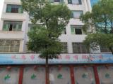义乌周边填中北路86号3000方厂房出租