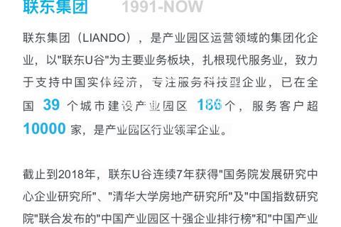 南京周边句容开发区厂房出售,两证齐全,价格优