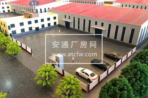 50年产权层高10米能喷漆能贷款办环评厂房出售