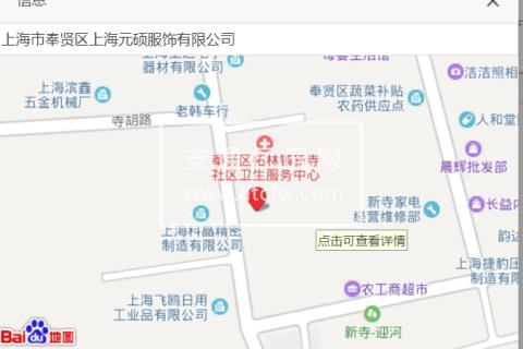 上海市奉贤新寺社区独门独院厂房出售
