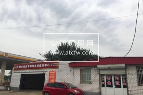 大兴区壳牌加油站(青云店站)700方厂房出租