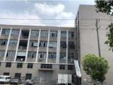 柯桥南坂工业区1300方厂房出租