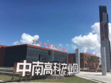 上海周边乐海大道168号1562方厂房出售