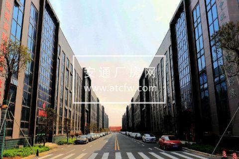 魏都高新技术产业园出租厂房与办公