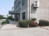海宁市盐仓开发区15000方厂房出租