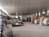 武义县茭道镇茭工路600方厂房出租
