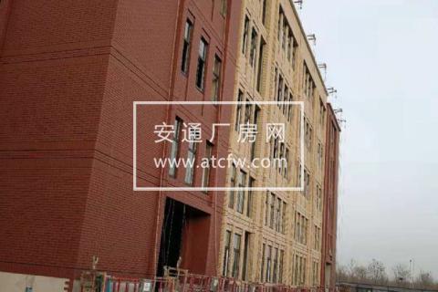 广阳区1400方厂房出售