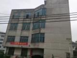 婺城区五金大道高速公路附近1700方厂房出租