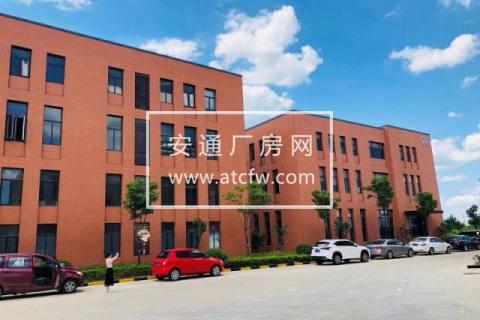 (出售) 南京周边句容开发区 厂房出售 两证齐全 多种户型可选择