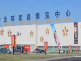 海安中国东部家具产业基地20000方厂房出租