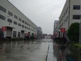 海安328国道边上30000方厂房出租