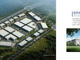 3-30亩工业用地-证件齐全-独立产权