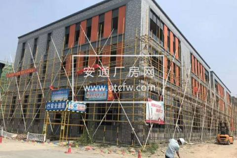 全新50年工业厂房独立产证 阿尔法开发商招商中心