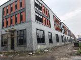 全新标准厂房 9月份交付 有现房 50年独立产权