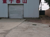 丰润区新军屯镇1400方厂房出租