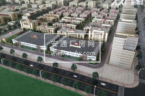 高新区建设北路刘家洼北行300米路东招商中心1000方厂房出售