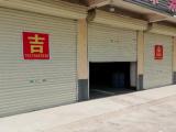 市中区枣台路边温泉小镇北1公里600方厂房出租