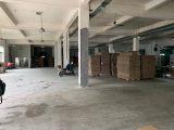 洪塘A区2200方厂房对外出租
