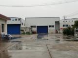 西安周边大王镇附近2000方厂房出租