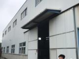 未央区六村堡三环内2800方厂房出租