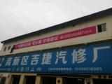 高新区飞云大道中段3000方厂房出租