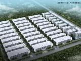 南昌县区3000方厂房出售