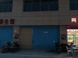 灞桥区浐灞800方厂房出租