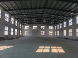 靖江刁铺屠桥工业园700方厂房出租