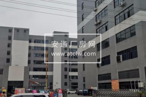 深圳周边区中山古镇2000方厂房出售