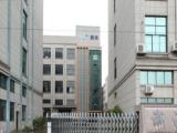 诸暨市姜家路15000方厂房出售