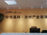 东光区沧州经济技术开发区2000方厂房出售