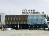岐山区岐山高铁站南侧6000方厂房出租