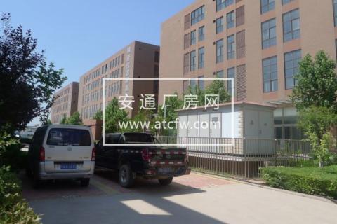 高新区经济技术开发区700方厂房出租