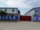 西咸新区大王镇西108国道北1500方厂房出租