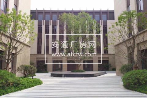 松江区联东U谷上海松江新桥国际企业港2000方厂房出售