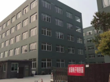 萧山东瑞电商园6000方厂房出租