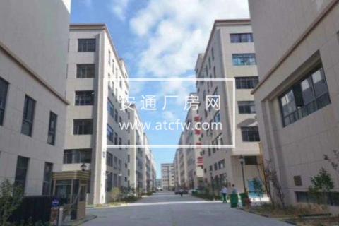 其他区周巷中国食品城50000方厂房出售